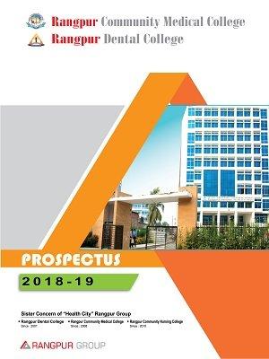 RCMC | Prospectus